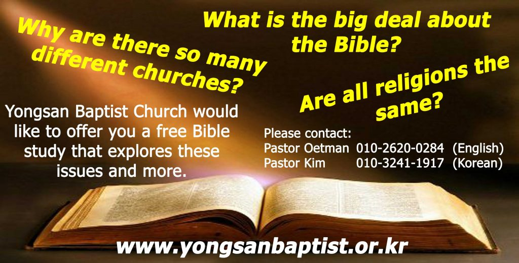 bible studies advertizement