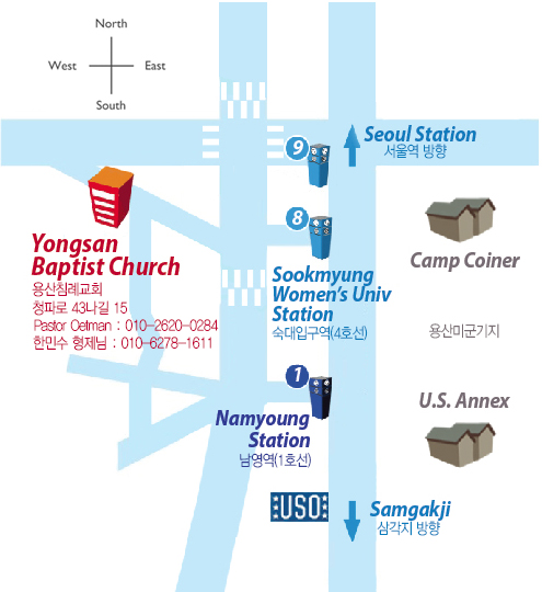 Map to Yongsan Baptist Church.  Contact us at the church.