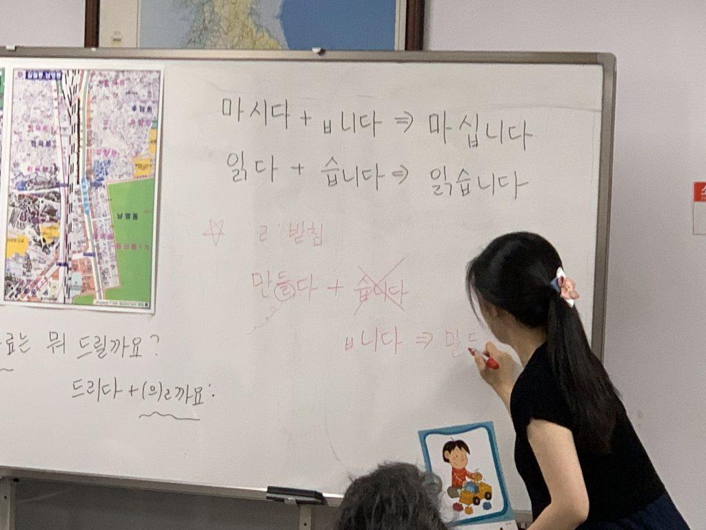 Mrs. Dahye Lim teaching Korean Class