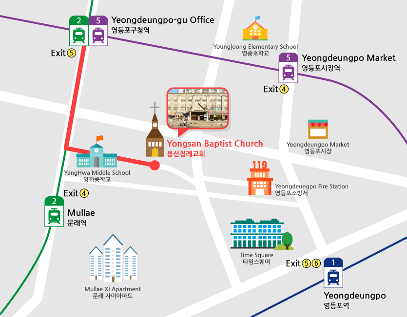 Directions from Yeongdeungpo - gu office station